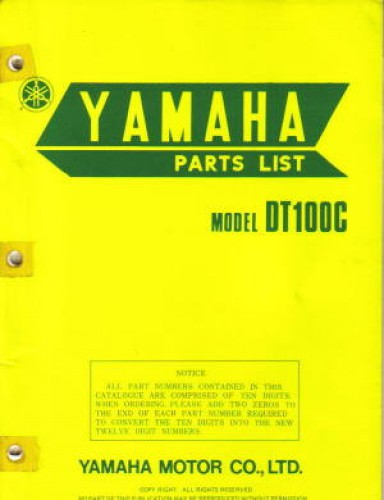 yamaha srt 100 instructions