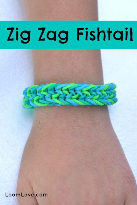 crazy loom patterns instructions